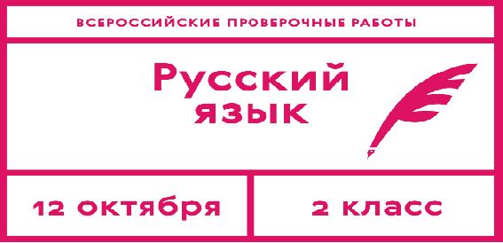 VPR1_