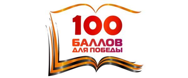 mark100_2